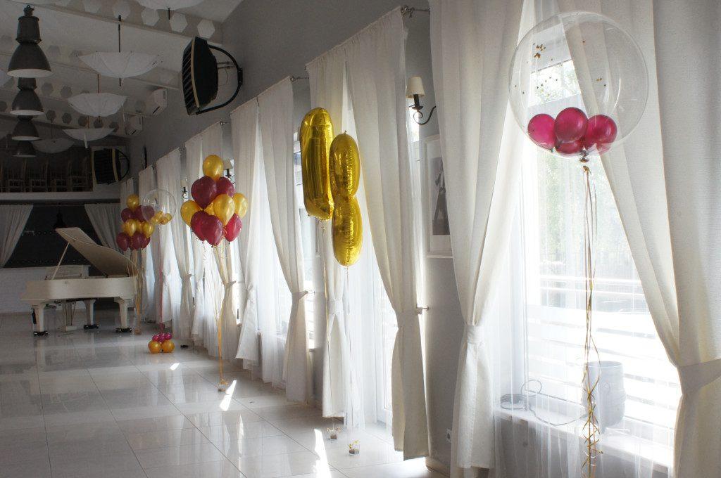 dekoracje balonowe okolicznościowe, bukiety balonowe, balony z helem Koło, Konin, Turek, Kłodawa