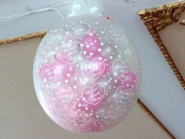 wybuchający balon gigant, strzelający balon gigant, ogromny wybuchający balon Koło, Turek, Konin, Kalisz, Łódź